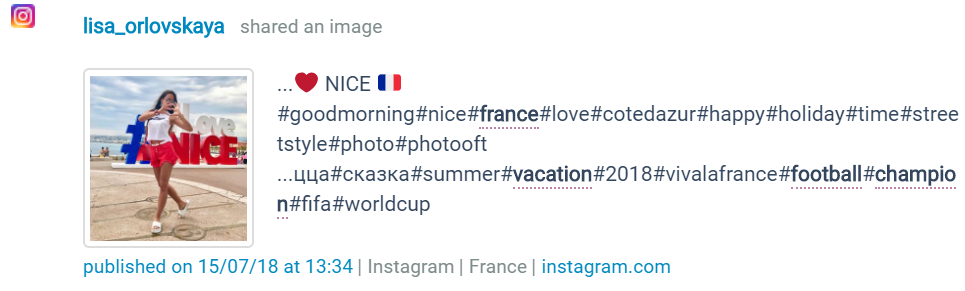 France impact